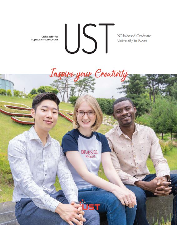 2018 UST Brochure (English)_B-Ver.의 대표사진
