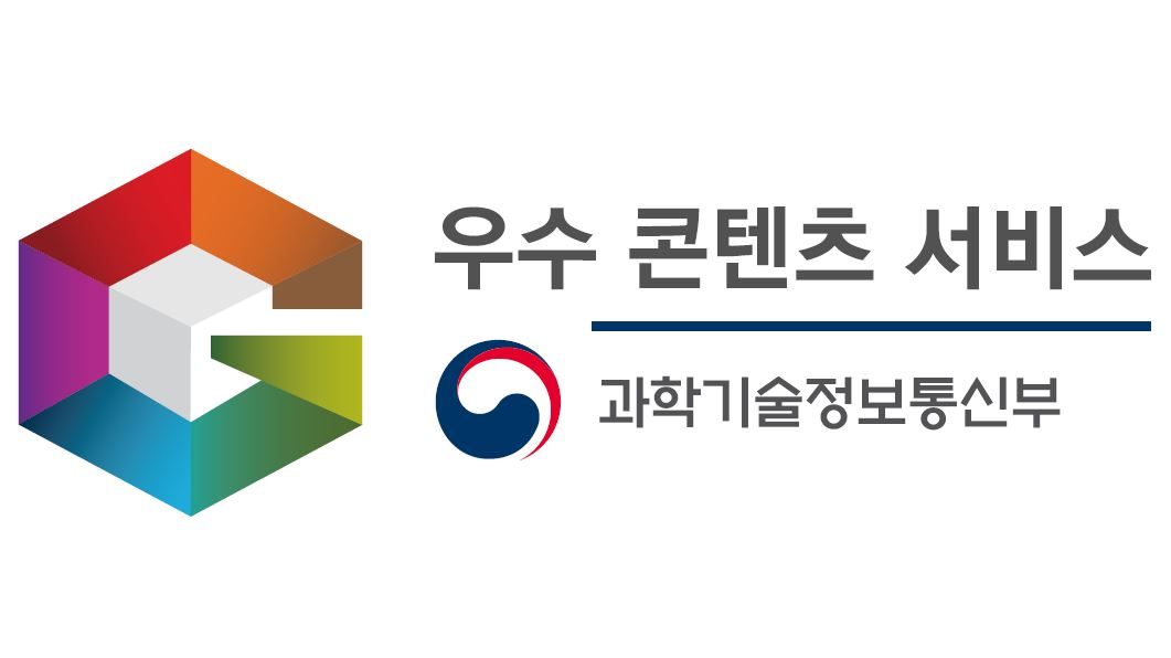 UST Homepage Acquires Good Contents Service Certification in 2017의 대표사진
